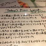 67393870 - もぎたてごろっとしたトマトといろいろな山のきのこと窯炙り丹波の鴨ロースとクリーム生モッツァレラの山のごちそうピザ!