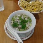 羊香味坊 - 魚羊湯