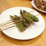 羊香味坊 - ラム肉詰め青唐辛子