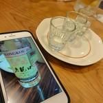 羊香味坊 - 中国白酒飲み比べセット