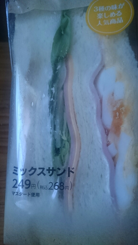 ファミリーマート 吉田下川原店