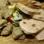 ラシゴーニュ - シゴーニュの本日の前菜盛合せ