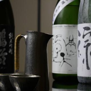 料理に合わせた本格純米酒、豊富なワインとの相性を愉しむ