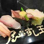 廻る富山湾 すし玉 - 料理写真:
