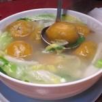 金満楼 - 地瓜丸(サツマイモ団子スープ)