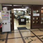 旭川市役所 地下食堂 -