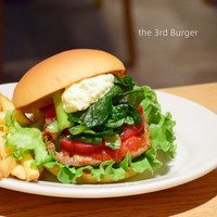 the 3rd Burger - the 3rd Burger