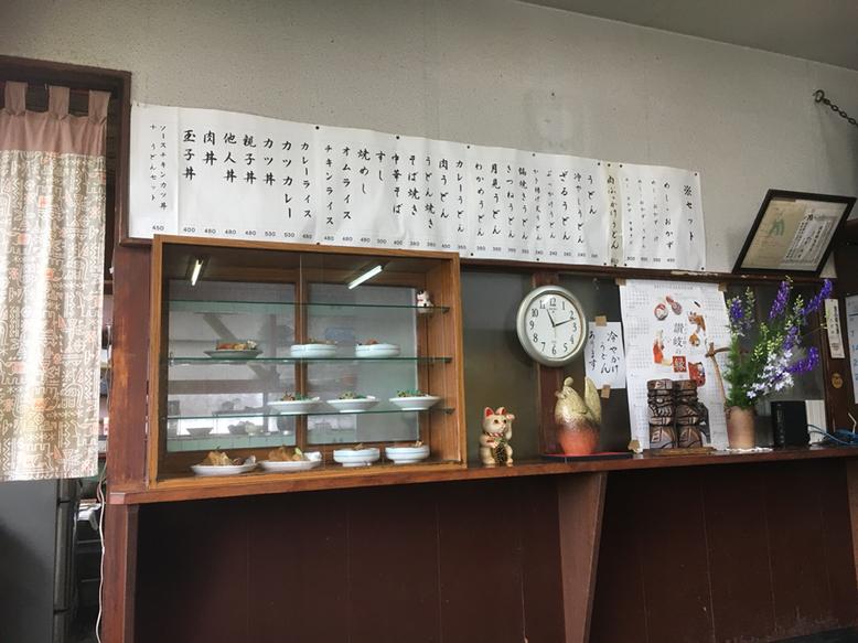 11号線食堂