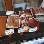 牛山精肉店 -