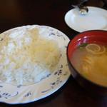 グリルミヤコ - ごはんと味噌汁