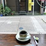 カフェ・カルディー - 野毛の佇まいを眺めながら飲むおいしいコーヒー