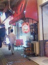 八角 稲毛店
