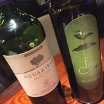 バル  ハルヤ - 赤ワイン
