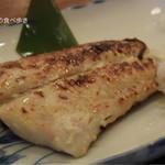 魚三酒場 - 鰆粕漬け焼