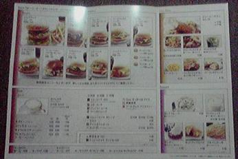 マクドナルド 用賀インター店