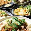 時の居酒屋 刻 - 料理写真:匠コースは充実の8品