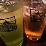 酒郷吉春 -