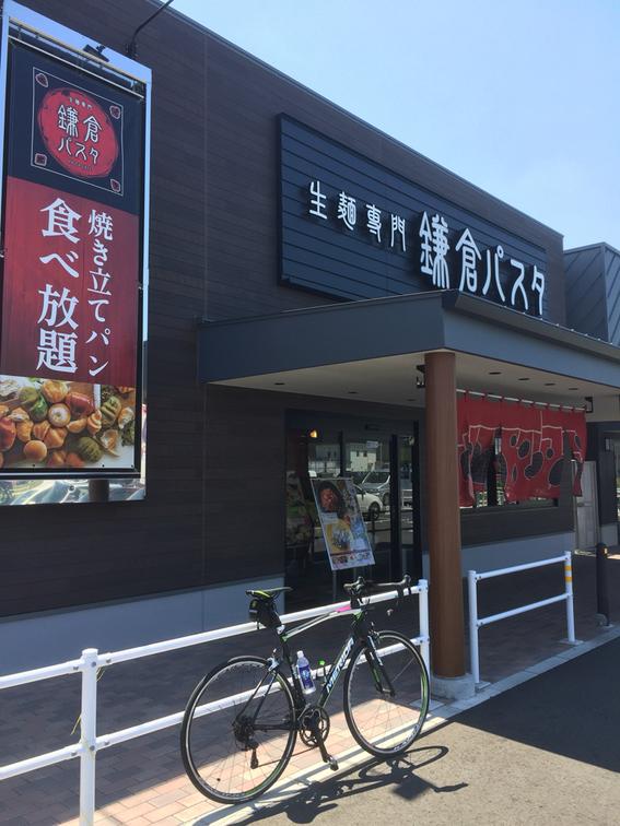 鎌倉パスタ イオンタウン西熊本店