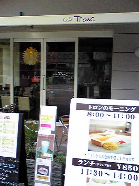 Cafe Tronc