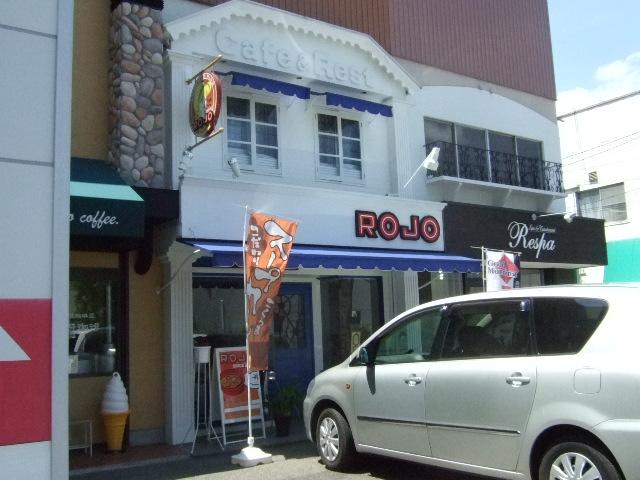 Dinning & Bar ROJO