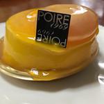 ポアール - マンゴーケーキ