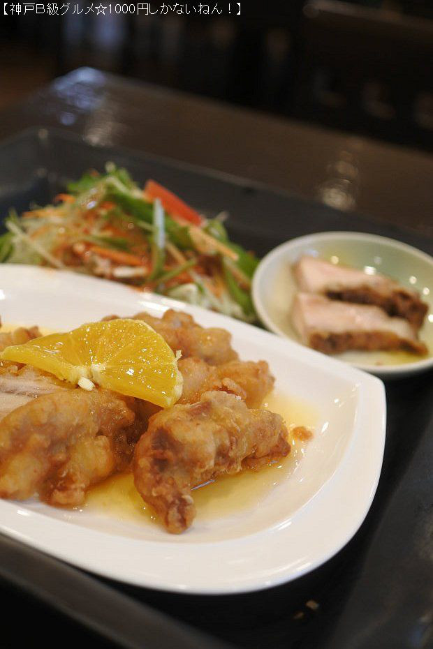 香港広東料理 金寶來 東灘店