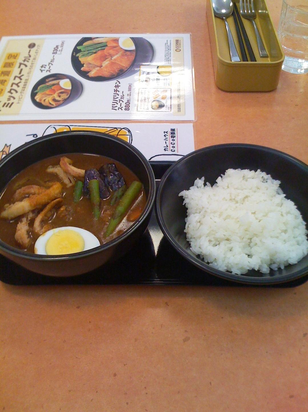 カレーハウス CoCo壱番屋 西区ワンダーシティ店