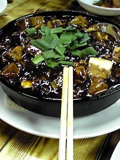 中華料理 弘福