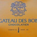 ガトー・ド・ボワ - 商品のお持ち帰り袋のロゴです。(その1)