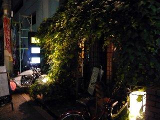 葡萄屋 北浜店