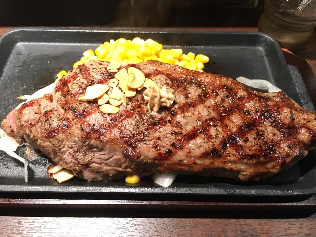 いきなりステーキ 八潮ロード店