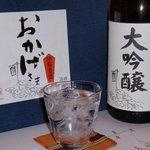 居酒屋 おかげさま - 三重県、伊勢の「おかげさま」、大吟醸が販売されました。