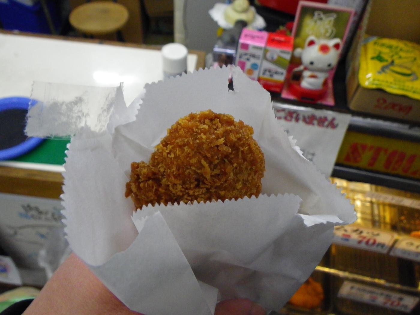 後藤精肉店