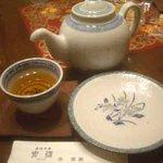 宵彌 - お茶