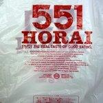 551蓬莱 草津近鉄店 - お持ち帰り袋です。