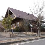 洋風食卓れべる - 「別荘地のレストラン」風なログハウス