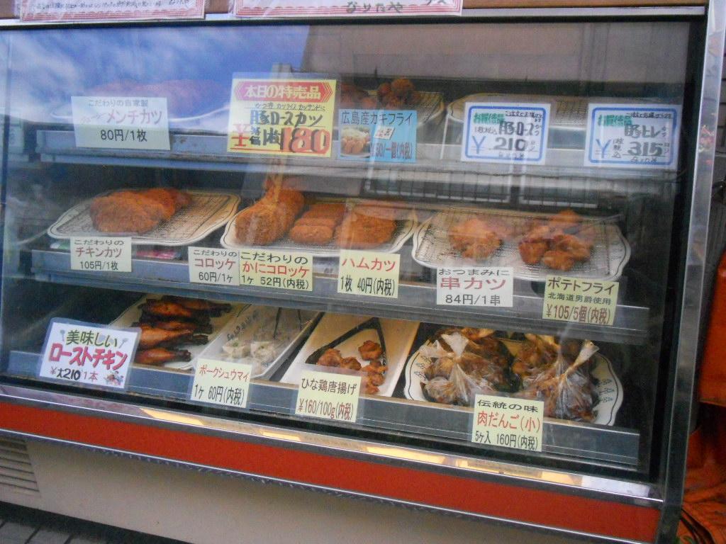 成田屋肉店