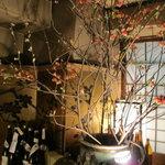 魚山亭 - 洒落た店内