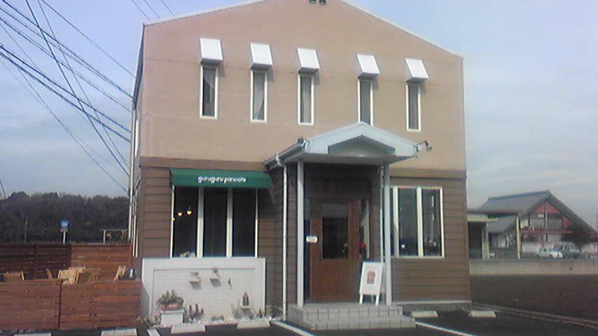 グルグルパンカフェ