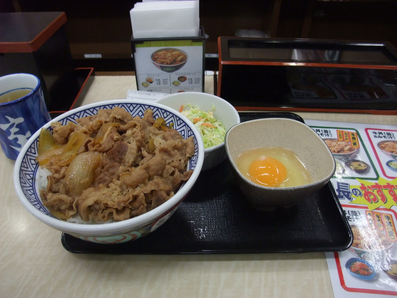 吉野家 JR拝島駅店