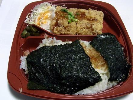 キッチンオリジン 黄金町店