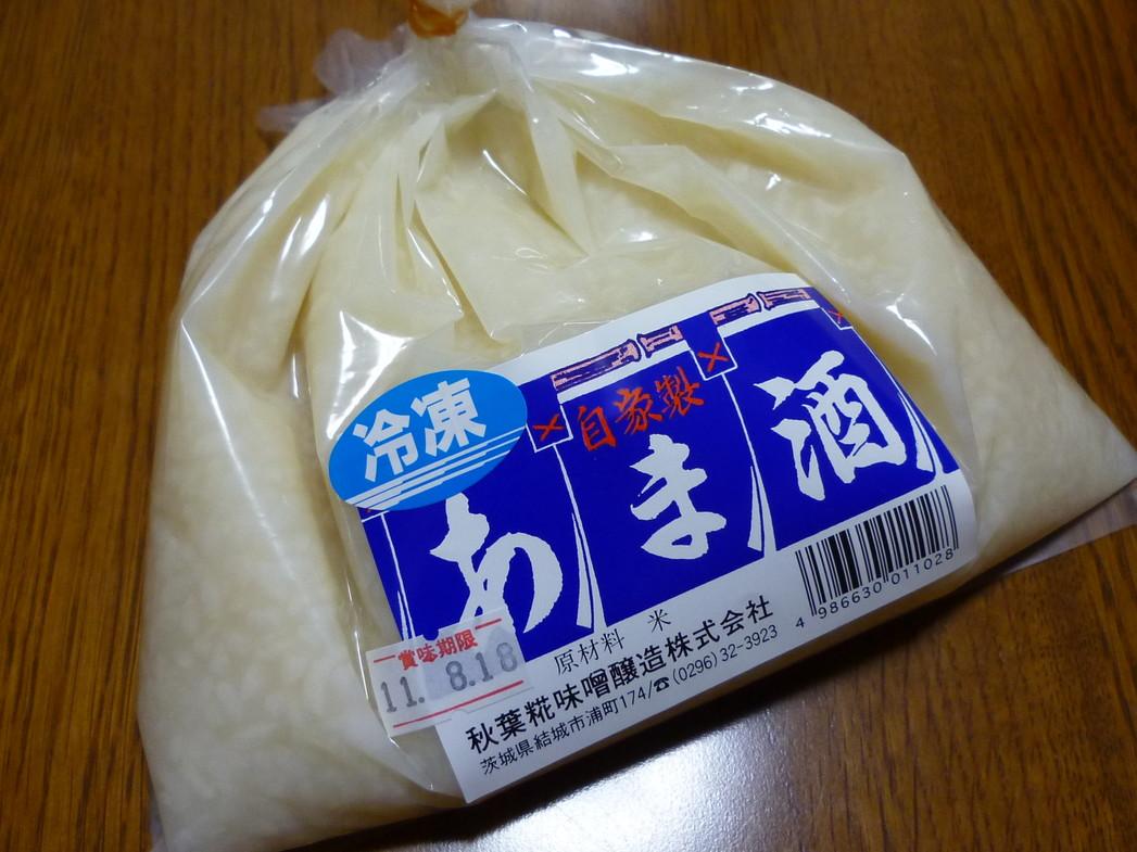 秋葉糀味噌醸造