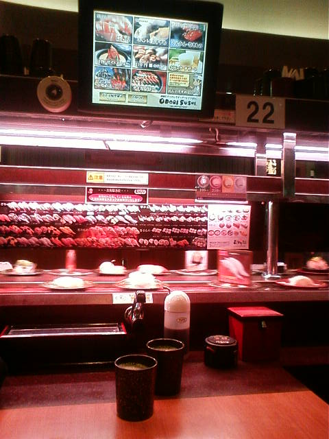 おどり寿司 フレスポ花ヶ島店