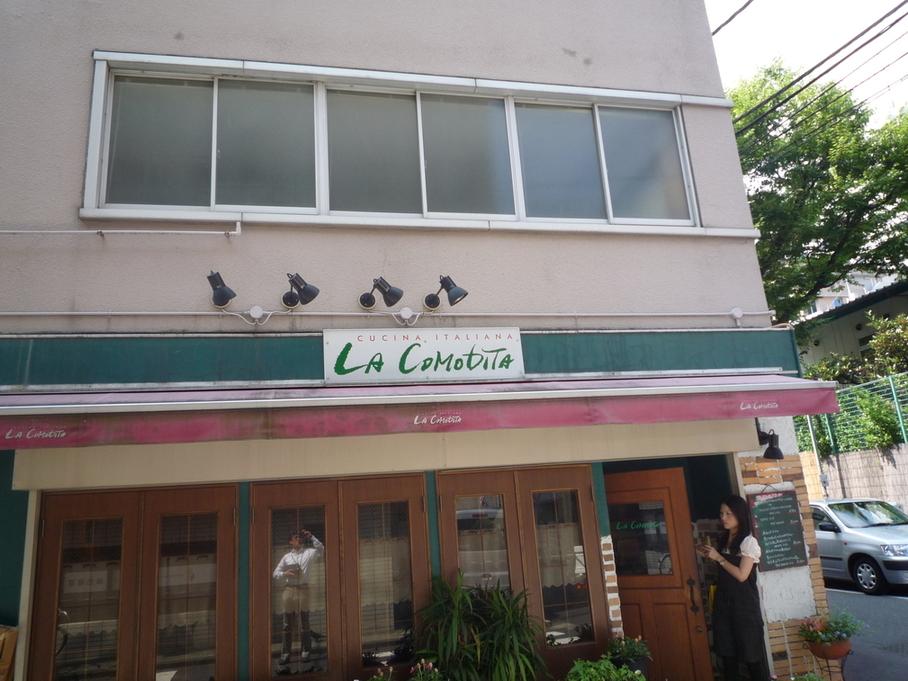 ラ・コモディタ 小川町店