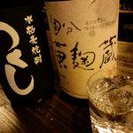 6903746 - 焼酎、芋&麦(^^)v