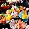 カグラザカマエダ レスキャリエ - 料理写真:神楽坂前田の加賀料理をご堪能頂けます。