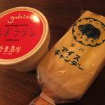椛島氷菓 - 料理写真: