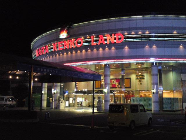ファミリーレストラン 桃源郷