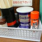 ラーメン二郎 - 香辛料類