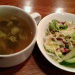 6921318 - ランチサラダ、スープ